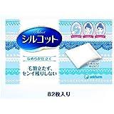 Unicharm Shirukotto Facial Cotton 82 Sheets x 2 Packs