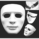 【XPデザイン】 無地 ホワイト 人面 サバゲー ヒップホップ ダンス お面 フェイス マスク 仮面 仮装 コスプレ サバイバル (ホワイト 白色 1個セット)