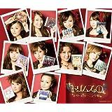 ドリムス(1)(初回限定盤)(DVD付)