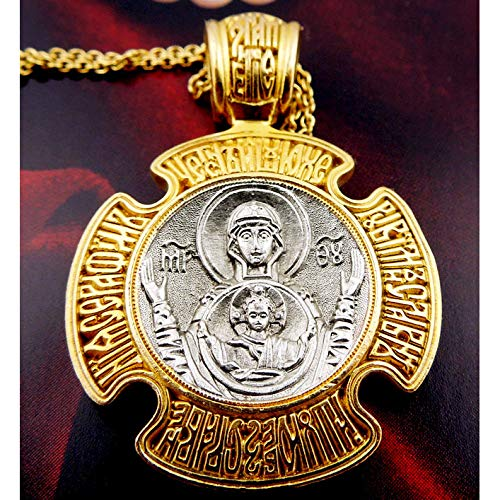 World Faith EC-48 Holy Trinity Virgin of The Sign Sterling Silver 925 22kt Gold Plated -