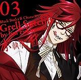 KUROSHITSUJI II CHARACTER SONG VOL.3