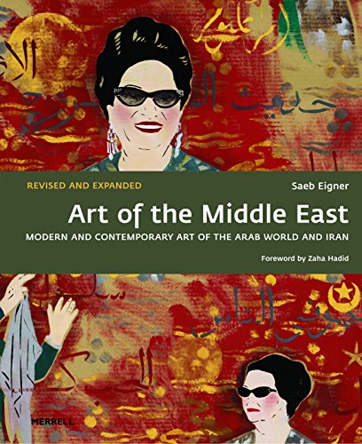 Art of the Middle East: Modern and Contemporary Art of the Arab World and Iran ()