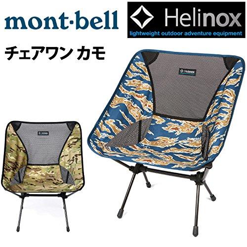 mont-bell #1822151( 2.ブルータイガーカモ(BTC), ワンサイズ) B01HGGEZOM
