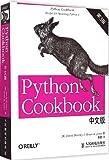 Python Cookbook(第3版)(中文版)