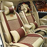 E-cowlboy Full Set 10pcs Needlework Pu Leather Front Rear Car Seat Cushion Cover Nissan Altima Maxima Frontier Pathfinder Murano Sentra Rogue Versa Cube X-trail Qashqai 5 Seats (Brown)