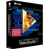 Corel VideoStudio Ultimate X9 アカデミック版