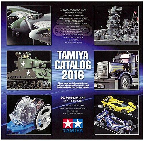 Tamiya catalog 2016 (scale model version) タミヤ カタログ 2016 (スケールモデル版) 64400 [BOOK - JAPANESE EDITION] - Tamiya Catalog