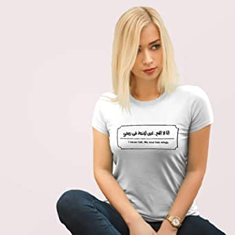 Casual T-shirt for Women, Size XL, White