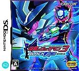 Ryuusei no RockMan 3: Black Ace [Japan Import]