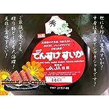 でんすけ すいか 【 秀 品 】 スイカ M サイズ (1玉: 5 kg以上) 北海道 当麻産 正規品 共選