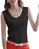 Nibecca Women Lace Floral Crochet Knit Vest Tank Top Shirt