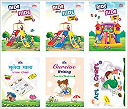 Buy Gikso Combo of 6 Books for UKG LKG Kids Age 4-7 Years Includes ...