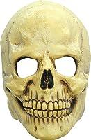 Amazon frankostein with hood mask costume halloween party skull skeleton mask costume halloween party beige ebook fandeluxe PDF