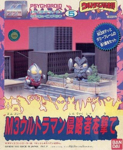 Shoot Ultraman Club Psycho Lloyd series micro-moving machine 5 M3 Ultraman invaders