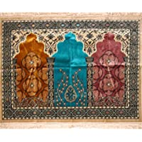Islamic Prayer Rug - Wide Velvet Janamaz Sajadah Mosque Family Group Carpet 3 Person #17-1