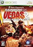 Tom Clancy's Rainbow Six: Vegas 2 [Japan Import]