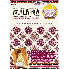 MALAIKA 表紙画像