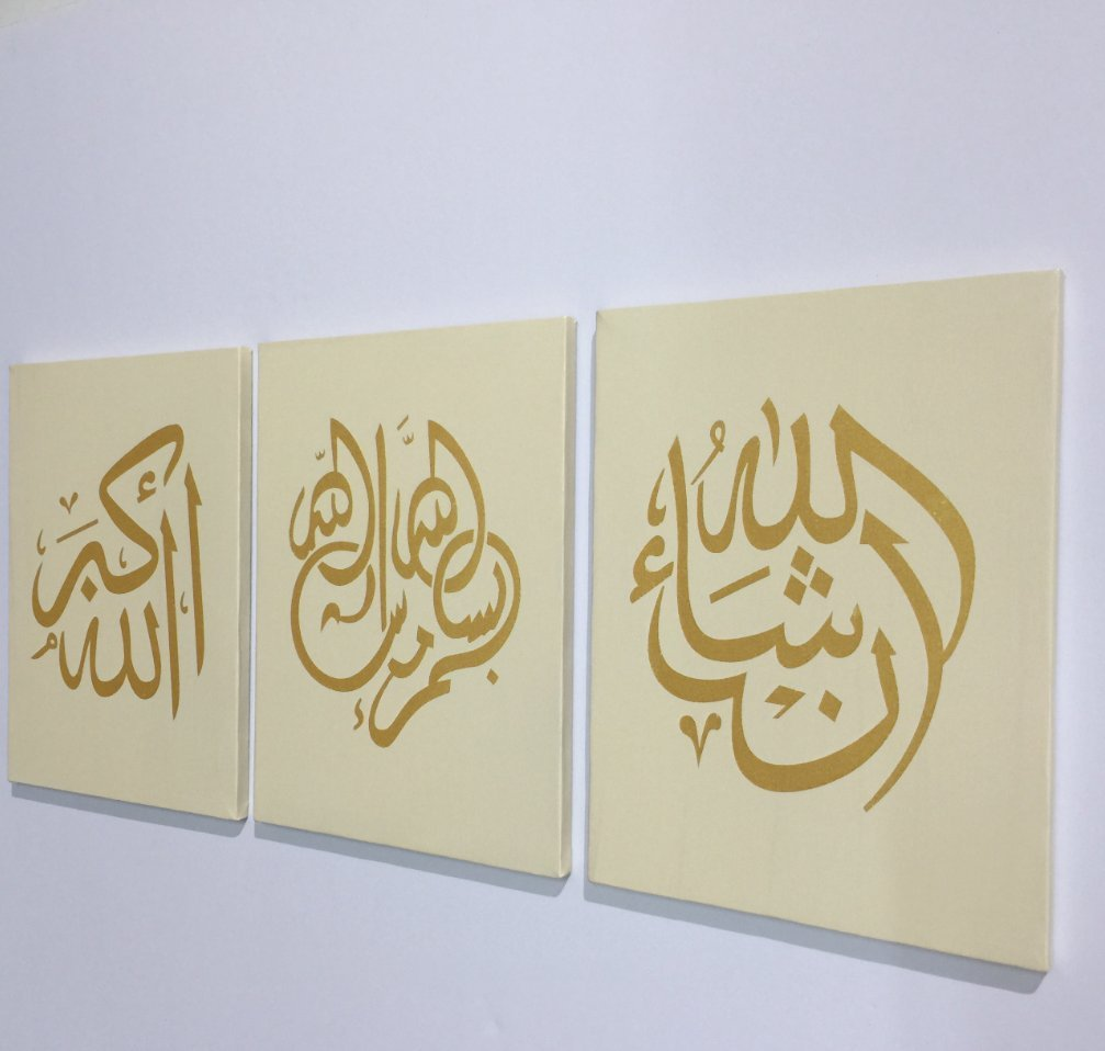 Handpainted Arabic Calligraphy Islamic Wall Art 3 Piece