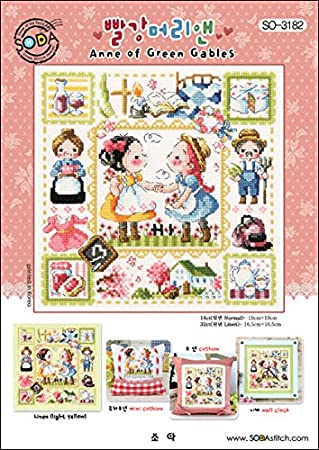 SODA Cross Stitch Pattern leaflet authentic Korean cross stitch design chart color printed on coated paper SO-G130 Fairy Tale Land 1