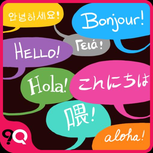 Languages Quiz Game