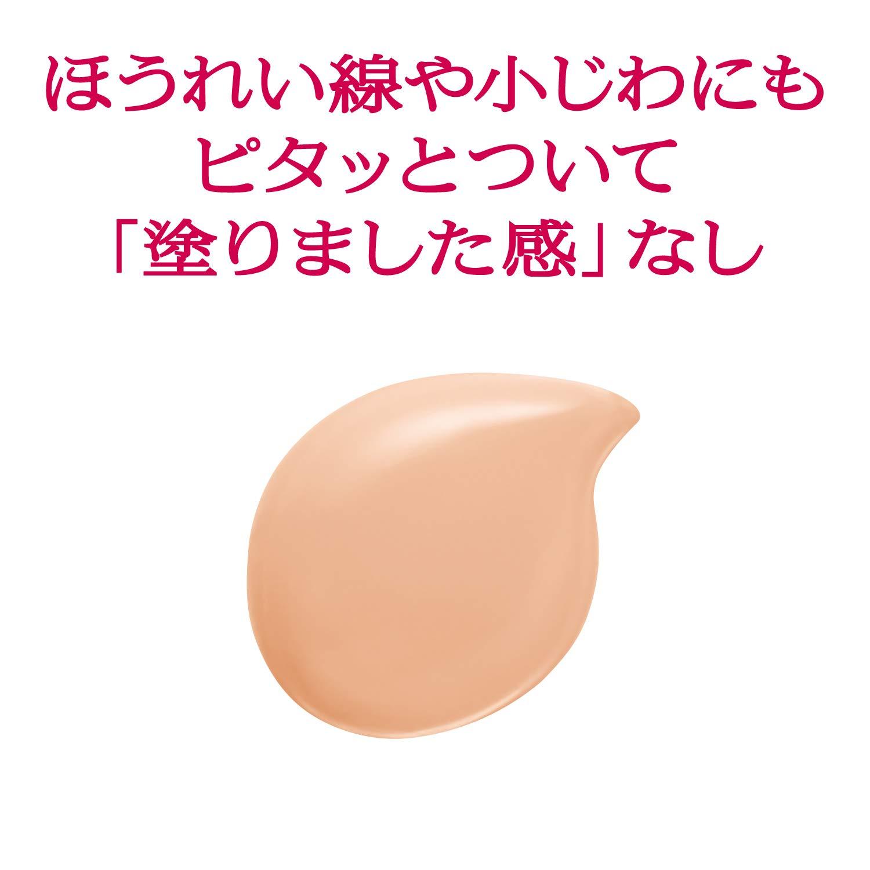 Amazon.com: Shiseido antes de belleza brillo BB Crema Gel ...