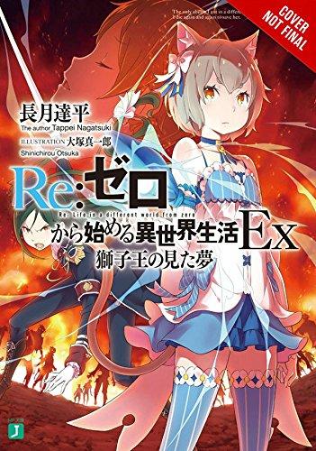 Re:ZERO -Starting Life in Another World- Ex, Vol. 1 (light novel): The Dream of the Lion King (Re:ZERO Ex (light novel))