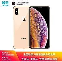 Apple 苹果 iPhone Xs Max 256GB 金色 全网通 移动联通电信4G手机 双卡双待 官方授权 全新国行 套装版含壳膜(限一套) 含税带票 可开专票