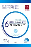 Dr.JOU 6種ヒアルロン酸プレミアムオールインワンマスク 集中保湿ケア
