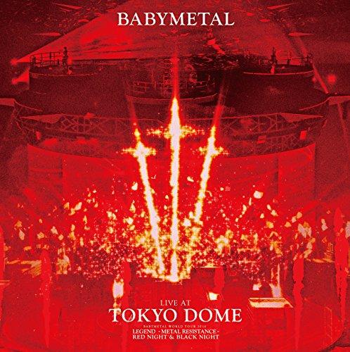 BABYMETAL / LIVE AT TOKYO DOME [初回限定版]