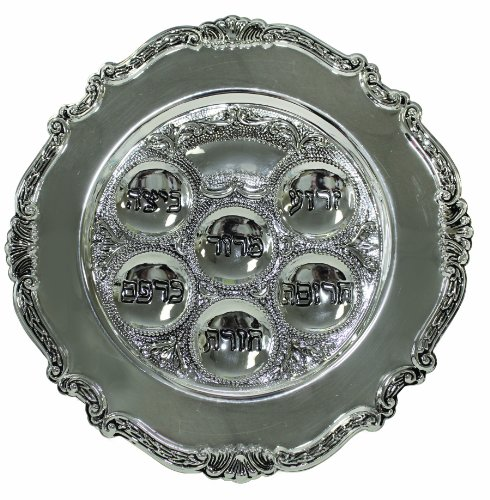 Majestic Giftware SPTF12362BL1 Passover Seder Plate, 12-Inch, Silver Plated