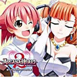 Arcana Heart 2: Heartful Sound / Game O.S.T. by Arcana Heart 2 Heartful Soundcollect (2008-04-15)