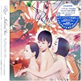 Inland Sea(DVD付)