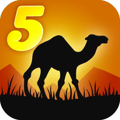 5-clues-1-animal-free