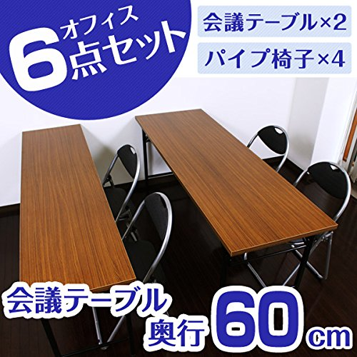 【会議セット600(4人用)】 パイプ椅子4脚&会議テーブル (1800×600mm) 2台 B013OUAGEM