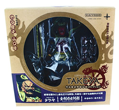 Takeya Revoltech Action Figure #018: Kongorikishi Agyou