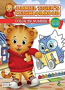 Amazon.com: Daniel Tiger's Neighborhood Color By Number ...