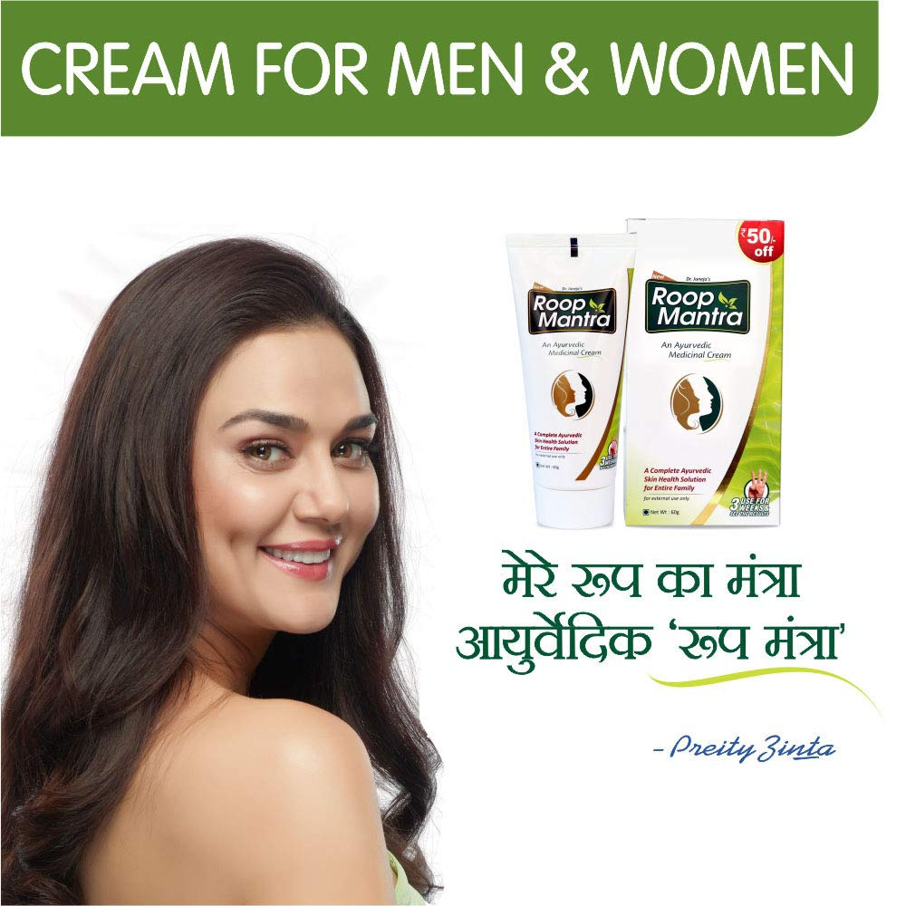 Roop Mantra Unisex Fairness Face Cream With Aloe Vera For All Skin Ql Eyebrow 15gr Types 60g Pack Of 4 Beauty