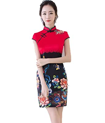 c7a9cda4d Amazon.com: New Designer Slim Chinese Traditional Summer Dress Sexy Qipao:  Clothing