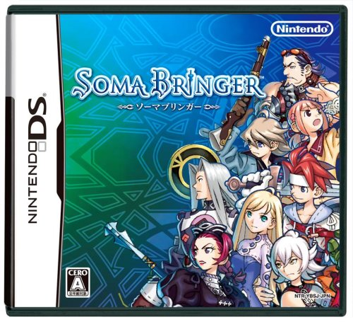Soma Bringer benefits with mini-soundtrack CD