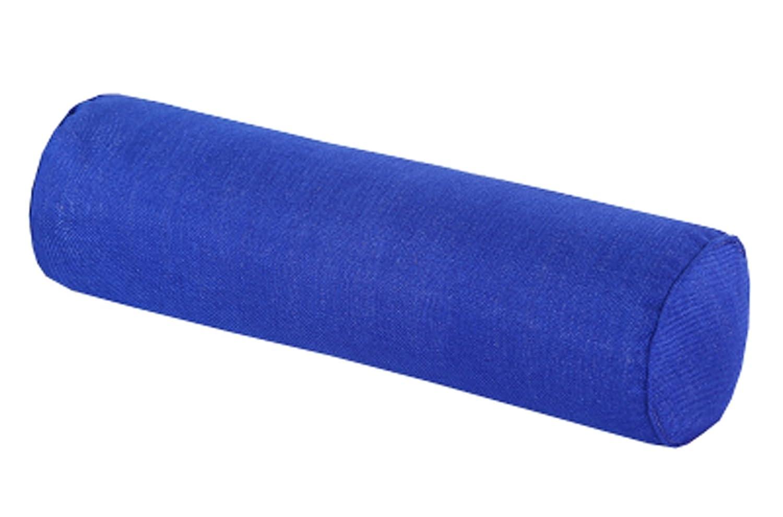 Amazon.com: peacewish PP algodón sólido cuello almohadas ...