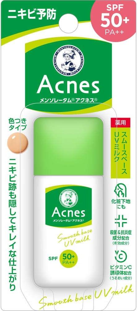 メンソレータムアクネス 薬用スムースベースUVミルク