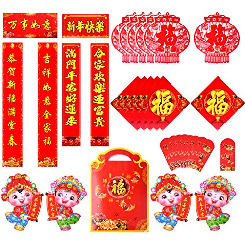 Coopay 32 Pieces Chinese Couplet Decorative Gift Kit for 2019 Chinese New Year Spring Festival, Includes Chun Lian, Fu Characters, Chinese Fu Stickers, Door Stickers, Red Envelopes, Fu Bag ()
