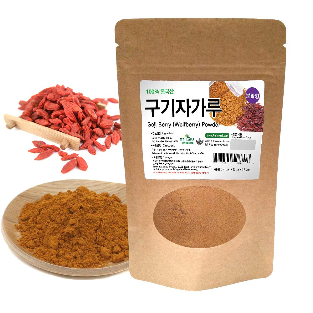 [Medicinal Korean Herb] Goji Berry, Wolfberry, Gouqi/구기자 분말 Herb Powder (8oz / 226g)