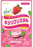 春日井製菓 キシリクリスタル いちごミルクのど飴 67g×6袋