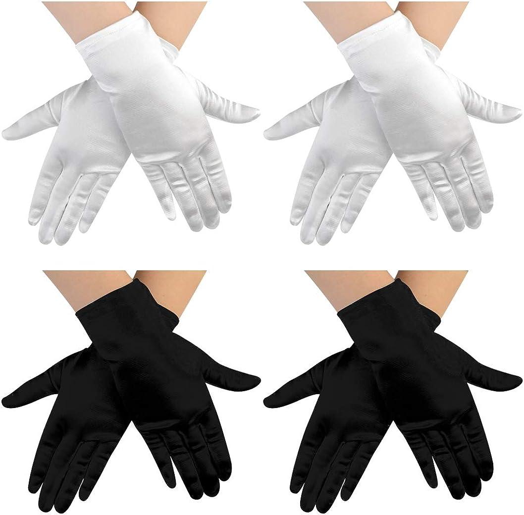 4 Pairs Women Short Satin Gloves Opera Gloves Wrist Length Wedding Bride Glove