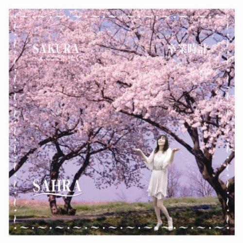 Sahra - Sakura Mata.Koko De Aitakute / Sotsugyou Dokei [Japan CD] POCE-3287