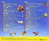 Animation - Soreike! Anpanman Eiga&TV Nijuugo Nen Kinen Sakuhin Atsumare!Movie Songs (2CDS) [Japan CD] VPCG-84942