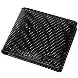 True Carbon Fiber Slim Genuine Leather Wallet (Short, Black)