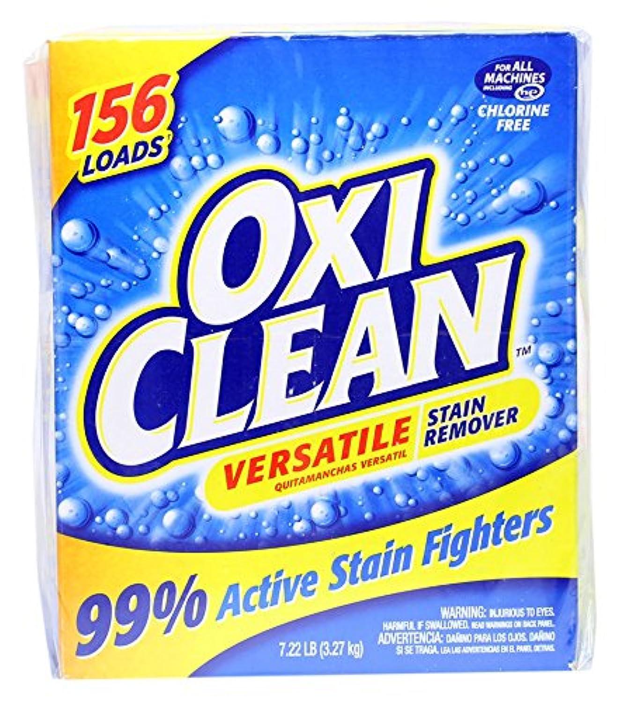 マーナ 洗剤が入るえりそで洗いブラシ ブルー ブルー W308B