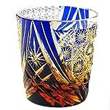 Crystal Double Old Fashioned Rocks Glass 8.4oz Edo Kiriko Miyabi Design Cut Glass - Blue x Amber [Japanese Crafts Sakura]